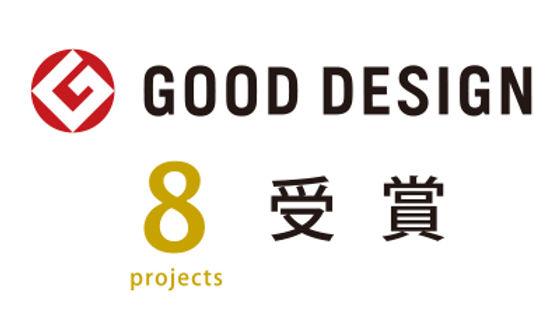 8pro_logo_tate.jpg