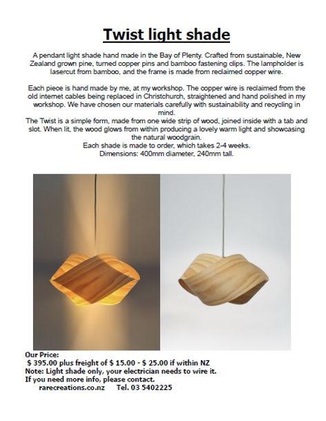 Twist wooden light shade.jpg