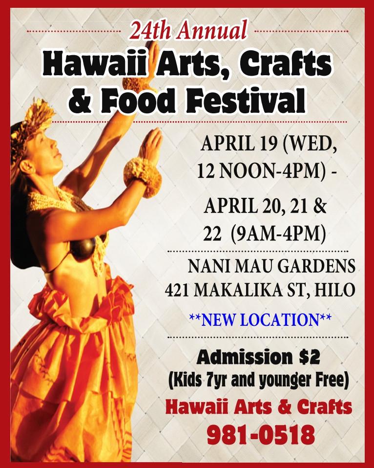 Merrie Monarch Hula Festival 2017 Hilo Hawaii. Ciel Blue booth at Nani Mau Gardens. 421 Makalila st , Hilo. Enjoy your time !!