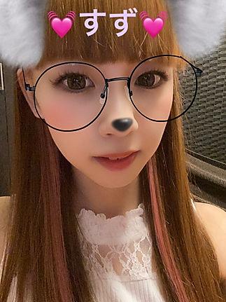 S__10108935.jpg
