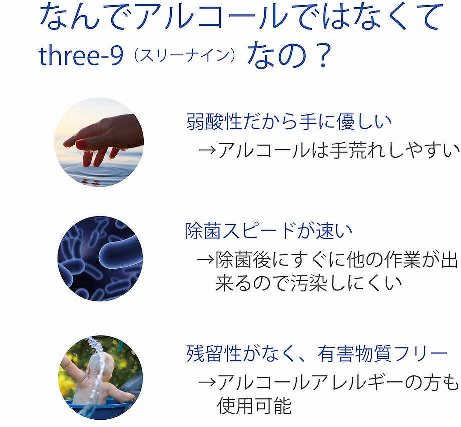Amazonサブ5.jpg