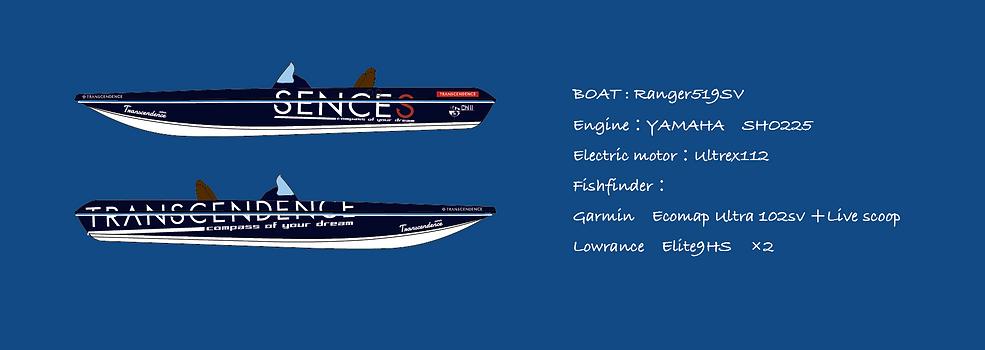 TCbassboat2.png