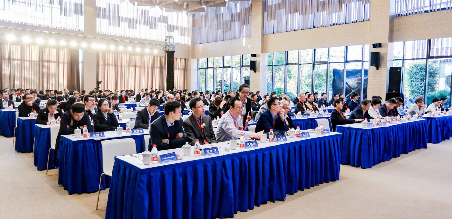 Welding Conference.jpeg