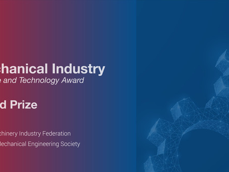 Mechanical Industry Science and Technology Award 2020