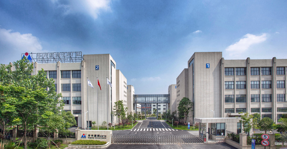 Hua Guang Renhe Factories.jpeg