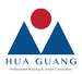 Hua Guang Logo.png
