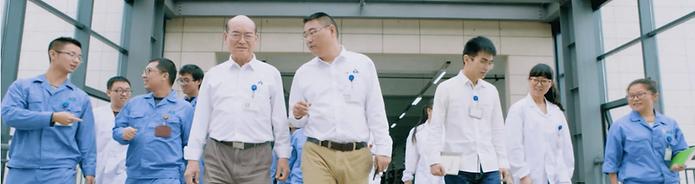 Hua Guang Employees