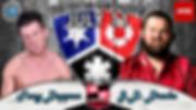 Synergy Wrestling Tony Deppen JD Drake