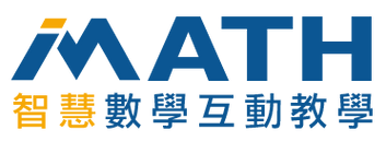 i math 智慧數學互動教學_logo.png