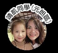 website_i-Math智慧網上互動課程01_ver 1.8a_工作區域 1