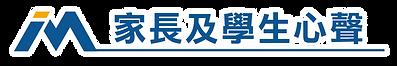 website_i-Math智慧網上互動課程01_ver 1.7_工作區域 1.