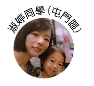 website_i-Math智慧網上互動課程01_ver 1.8c_工作區域 1