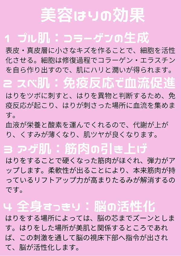 3のコピー.png