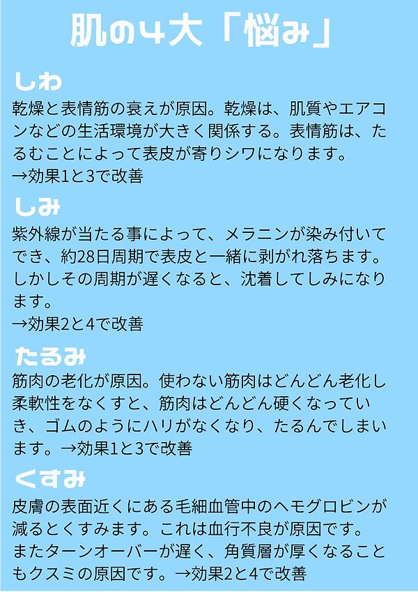 4のコピー.png