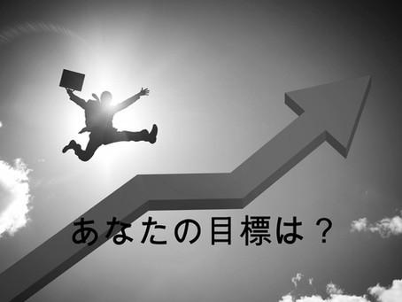 トレーニングブログスタート!!