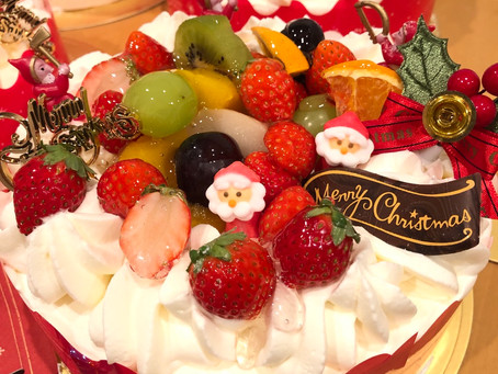 Merry Christmas Cake 2020🎄