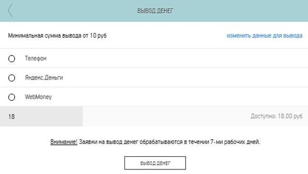 Альфа форекс адрес в тольятти торговля форекс банк