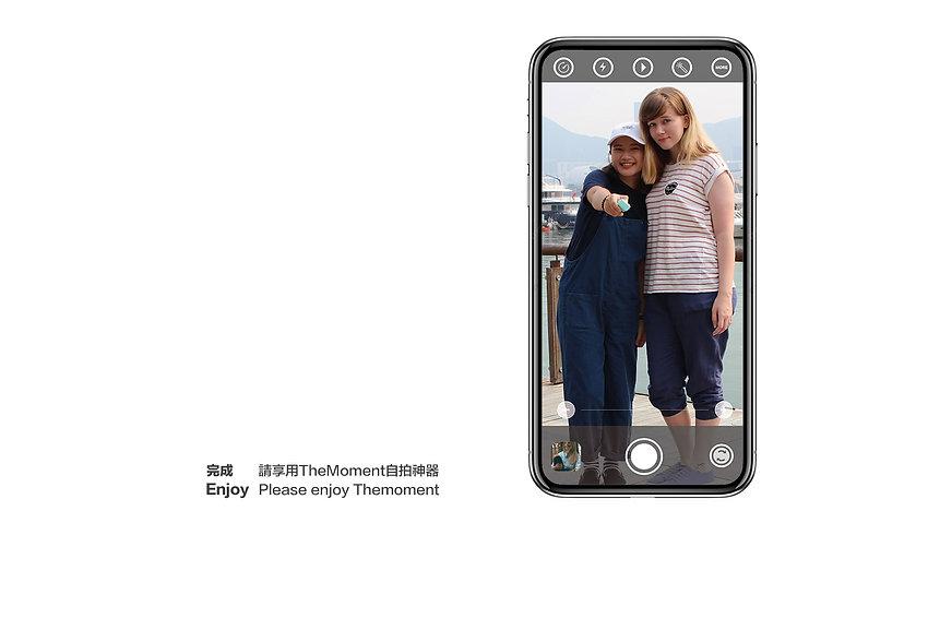 中電-IOS-P5.jpg