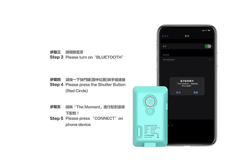 中電-IOS-P3.jpg