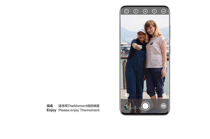 中電-Android-P4.jpg
