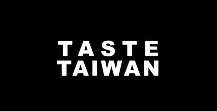 Taiwan design
