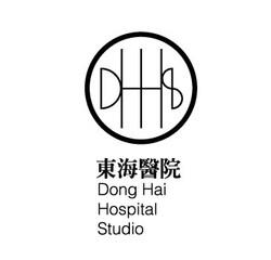 DHH Studio