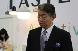 Taiwan Ambassador in the UK
