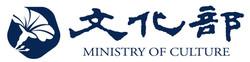 文化部logo-橫
