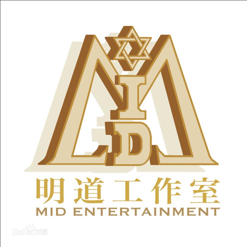 明道工作室logo