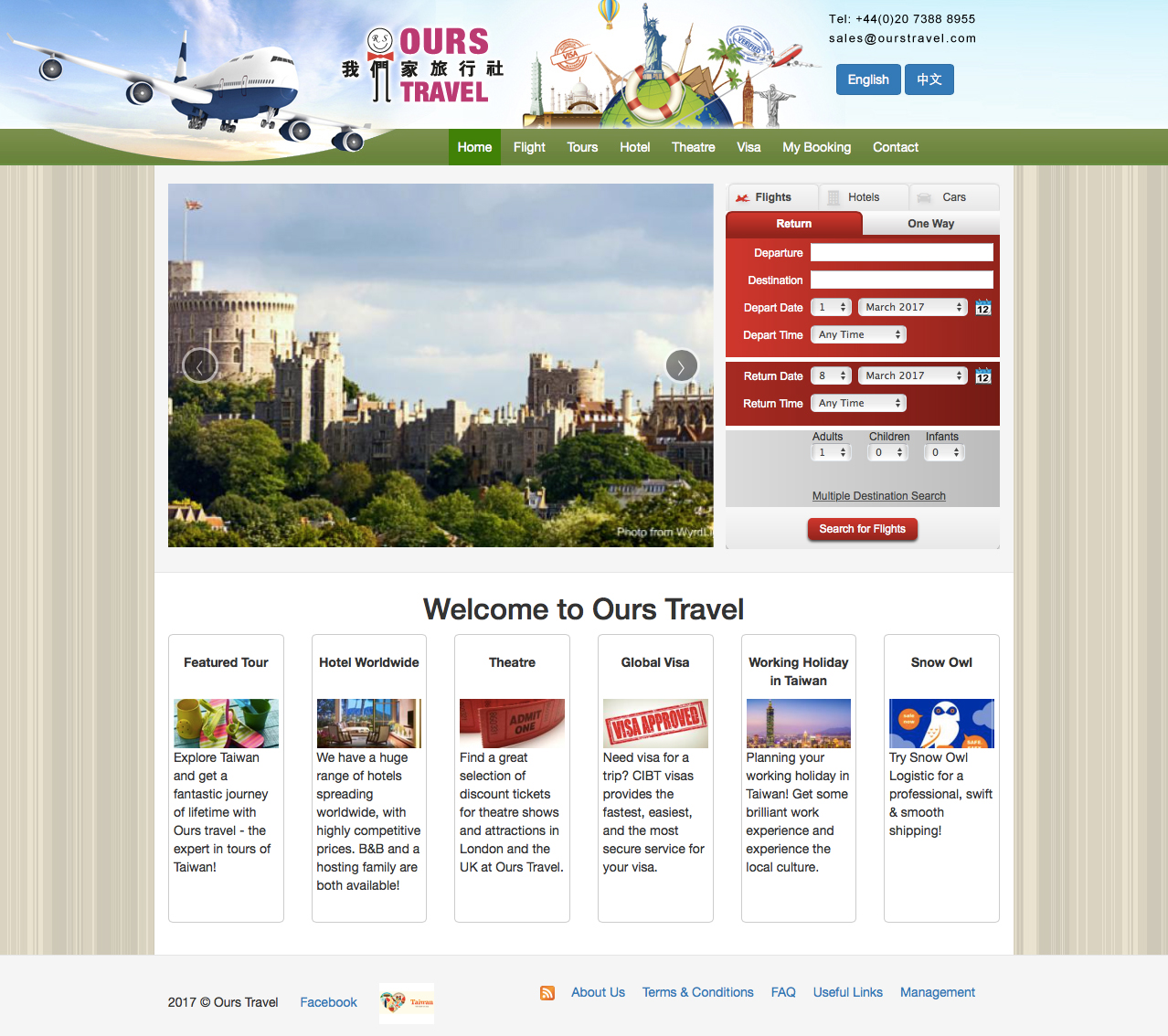 Ourstravel-website