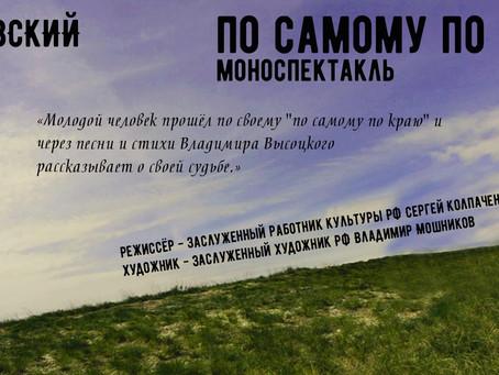 Гастроли в Ульяновской области