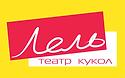 Logo_lel_forhome.png