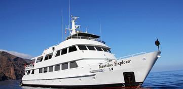 nautilus_explorerw857h570crwidth857crhei