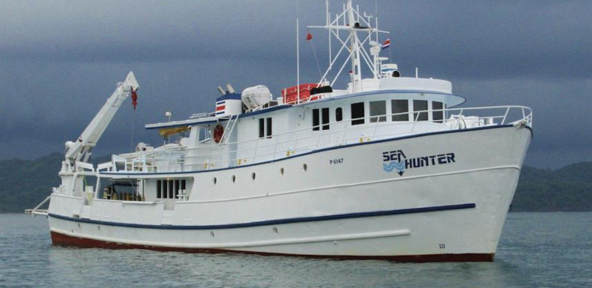 mv-sea-hunter-undersea-hunterw857h570crw