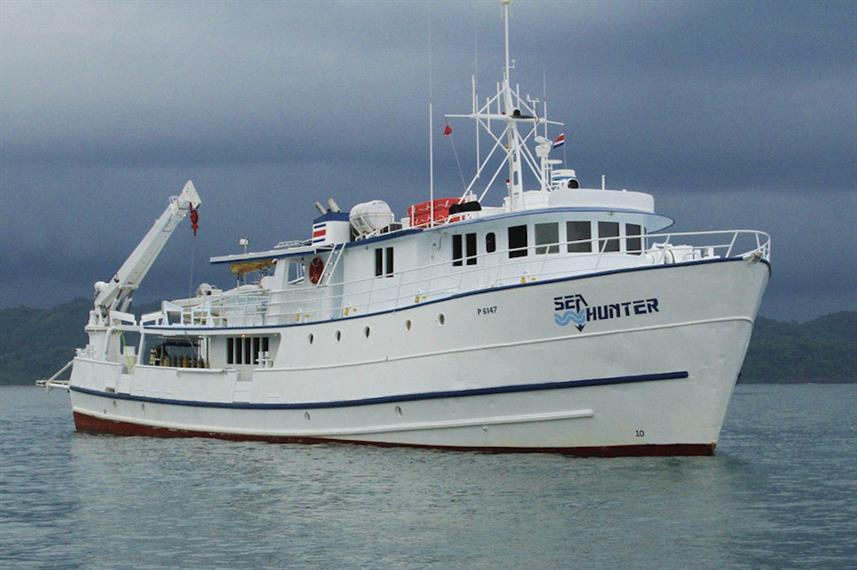 mv-sea-hunter-undersea-hunterw857h570crw