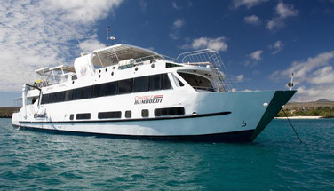 vessel-bow-starboard-humboldt-explorer-g