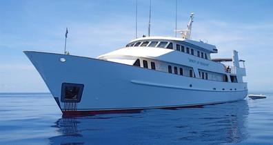 vessel1w857h570crwidth857crheight570.jpg