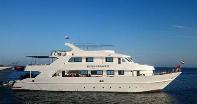 al-far-boat-5w857h570crwidth857crheight5
