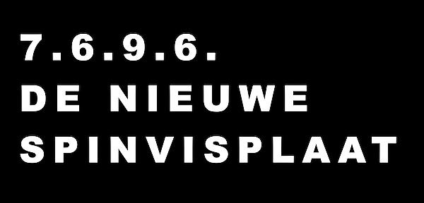 7696 de nieuwe-shadow.png