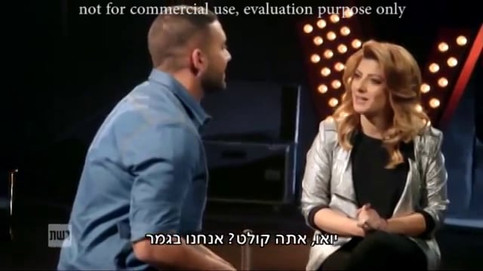 The Voice s3 / דה וויס ישראל עונה 3