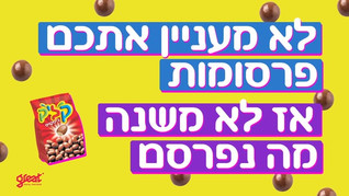 Click Chocolates Ads