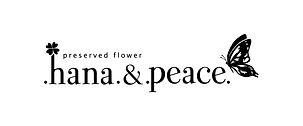 hana.&.peace.logo.jpg
