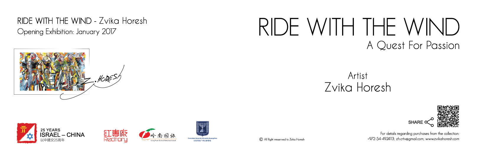 Ride with the wind___spreads2.jpg