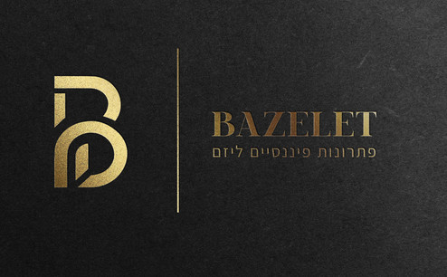 free-logo-mockup-gold-Bazelet-3.jpg