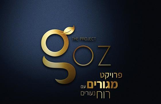 Goz magazine16_edited.jpg