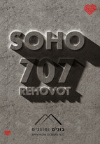 big__soho18_edited.jpg