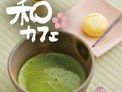 光氷櫓 「和カフェ」¥1,600(税抜き)