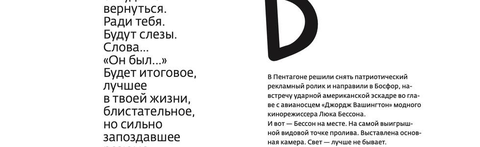 ilitak_block_001_037_01.jpg