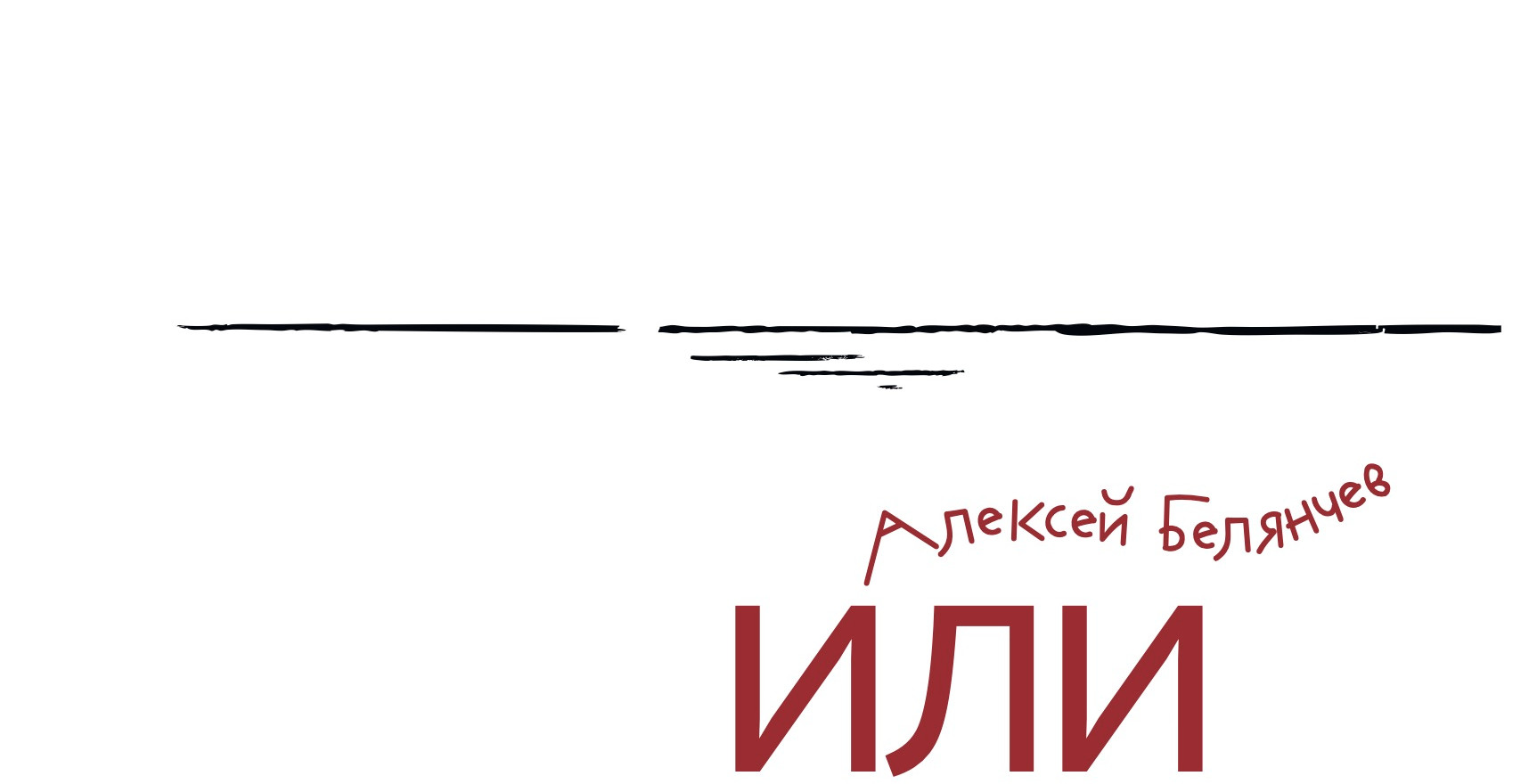 ilitak_block_001_037.jpg