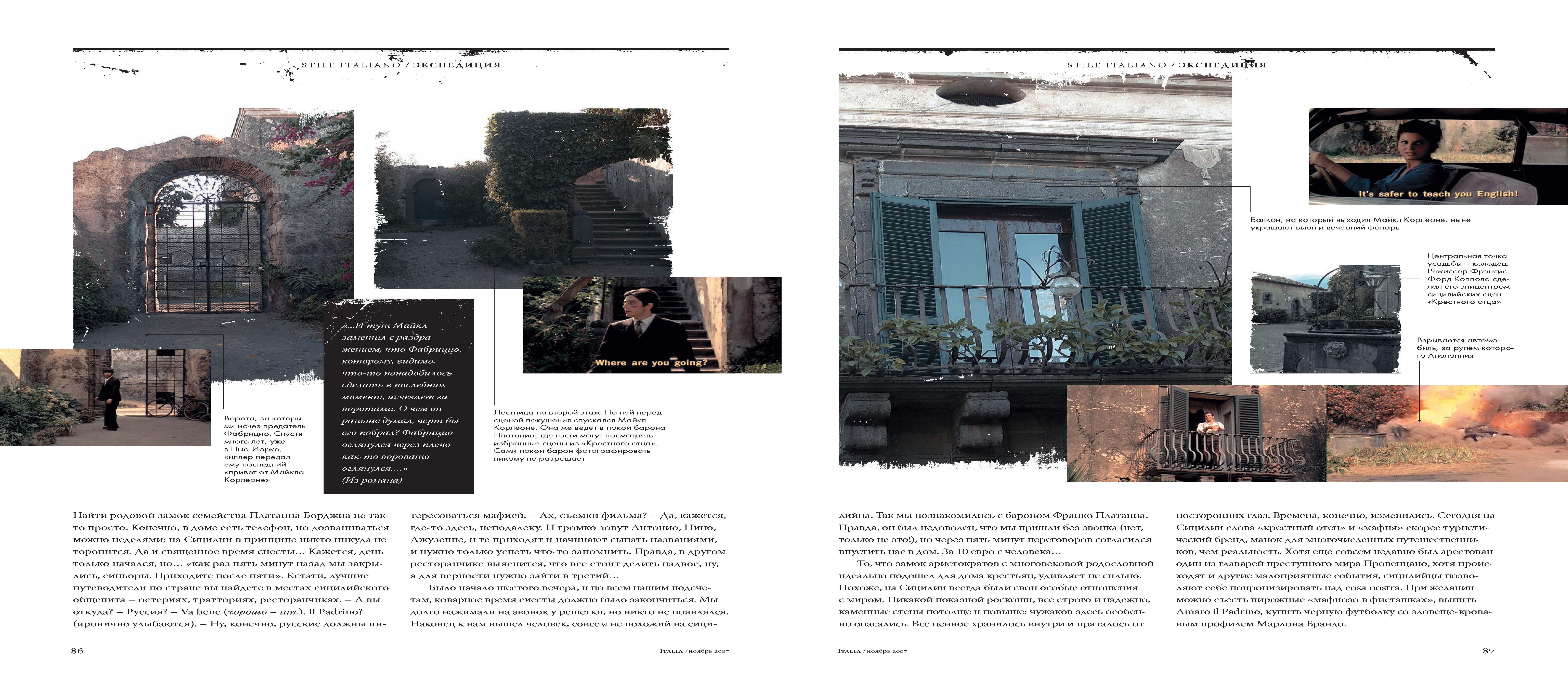 2_080_Corleone 1_Page_04